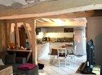 Vente Maison 4 pièces 72m² GRAIMBOUVILLE - Photo 3