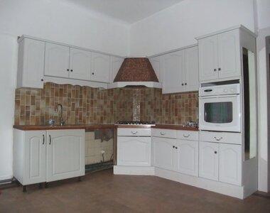 Vente Maison 5 pièces 100m² LILLEBONNE - photo