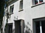 Vente Maison 6 pièces 125m² BOLBEC - Photo 10