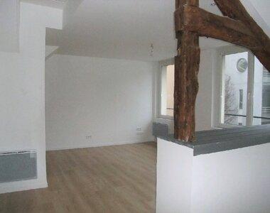 Location Appartement 3 pièces 50m² Bolbec (76210) - photo