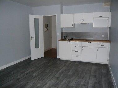 Vente Appartement 1 pièce 31m² BOLBEC - photo