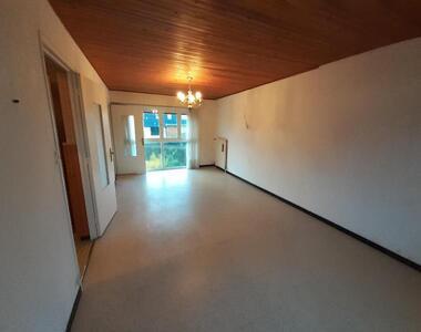 Vente Maison 5 pièces 90m² BEUVRY - photo