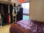 Vente Appartement 2 pièces 47m² DOUAI - Photo 5