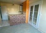Vente Maison 6 pièces 130m² CUINCY - Photo 10