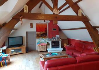 Vente Maison 6 pièces 110m² LAVENTIE - Photo 1