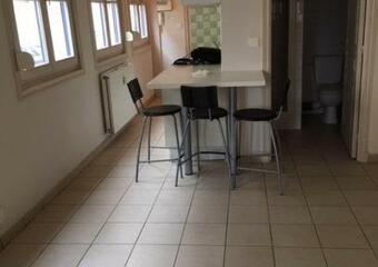 Vente Appartement 1 pièce 29m² Douai (59500) - Photo 1