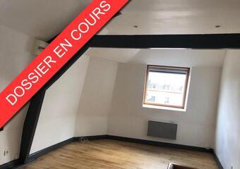 Location Appartement 1 pièce 25m² Béthune (62400) - photo