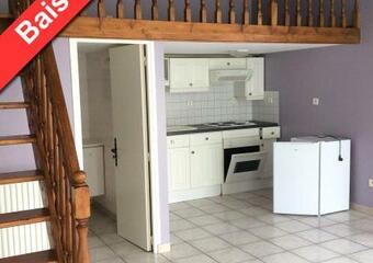 Location Appartement 1 pièce 37m² Douai (59500) - photo