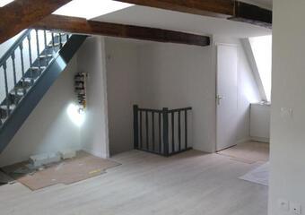 Location Appartement 2 pièces 42m² Douai (59500) - photo