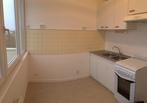 Vente Appartement 2 pièces 44m² Douai (59500) - Photo 4