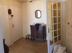 Vente Appartement 5 pièces 93m² DOUAI - Photo 5