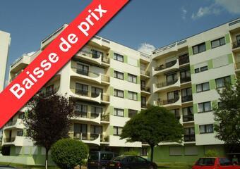Vente Appartement 6 pièces 145m² Douai (59500) - photo