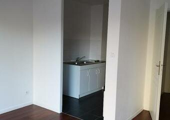 Location Appartement 2 pièces 42m² Douai (59500) - Photo 1