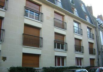 Location Garage Douai (59500) - photo