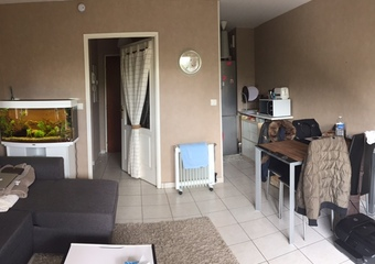 Vente Appartement 2 pièces 42m² Douai (59500) - photo