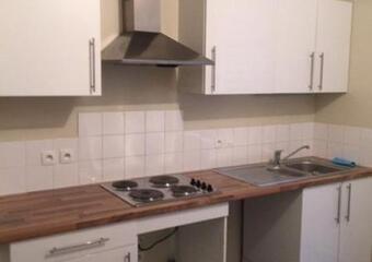 Location Appartement 3 pièces 62m² Béthune (62400) - Photo 1