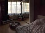 Vente Appartement 2 pièces 58m² DOUAI - Photo 4