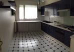 Vente Appartement 5 pièces 93m² Douai (59500) - Photo 5