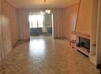 Vente Maison 5 pièces 100m² guesnain - Photo 6