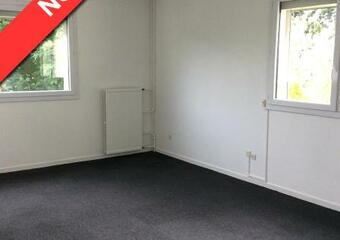 Location Appartement 2 pièces 60m² Douai (59500) - Photo 1