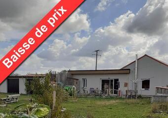Vente Maison 5 pièces VIEILLE CHAPELLE - Photo 1