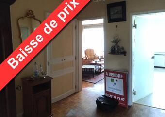 Vente Appartement 5 pièces 99m² DOUAI - Photo 1