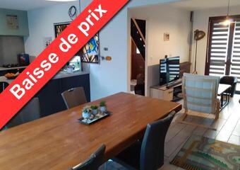 Vente Maison 6 pièces 122m² MERVILLE - Photo 1