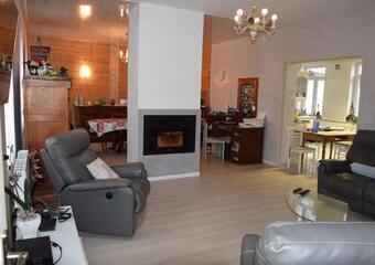 Vente Maison 10 pièces 370m² BULLY LES MINES - Photo 1