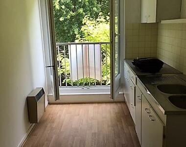 Vente Appartement 3 pièces 66m² Douai (59500) - photo