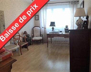 Vente Appartement 3 pièces 70m² DOUAI - photo