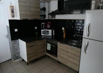 Location Maison 2 pièces 40m² Sin-le-Noble (59450)
