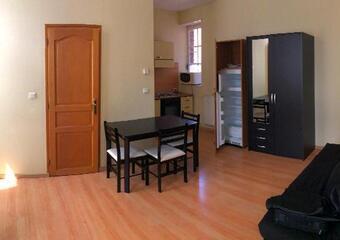 Location Appartement 1 pièce 25m² Douai (59500) - photo