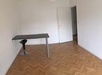 Vente Appartement 2 pièces 41m² DOUAI - Photo 2
