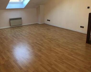 Location Appartement 2 pièces 58m² Douai (59500) - photo