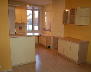 Vente Appartement 4 pièces 102m² DOUAI - photo