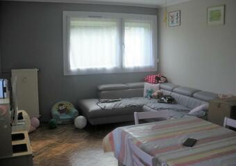 Location Appartement 4 pièces 80m² Douai (59500) - photo
