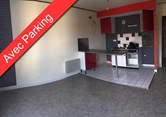 Vente Appartement 2 pièces 40m² Sin le Noble - photo