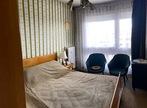 Vente Appartement 5 pièces 96m² DOUAI - Photo 2