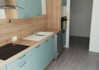Location Appartement 4 pièces Douai (59500) - Photo 1