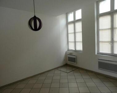 Location Appartement 1 pièce 23m² Douai (59500) - photo