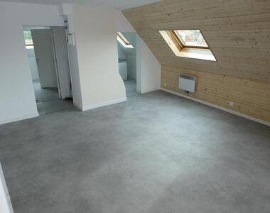 Location Appartement 2 pièces 40m² Douai (59500) - photo