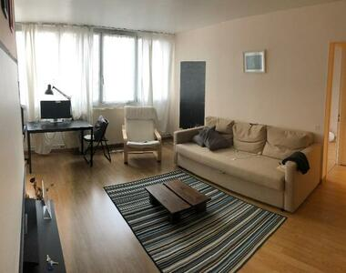 Location Appartement 46m² Lille (59000) - photo