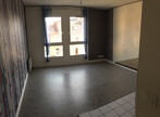 Vente Appartement 2 pièces 40m² Sin le Noble - Photo 3