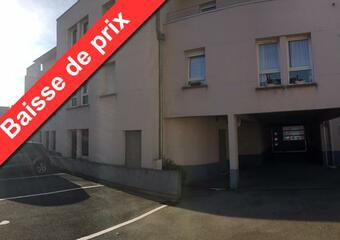 Vente Appartement 2 pièces 40m² Sin le Noble - photo