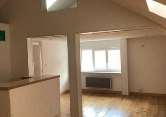 Vente Immeuble BETHUNE - Photo 1