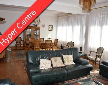 Vente Appartement 10 pièces 150m² LENS - photo