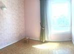 Vente Appartement 3 pièces 56m² DOUAI - Photo 8
