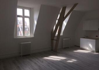Vente Appartement 4 pièces 105m² BETHUNE - photo