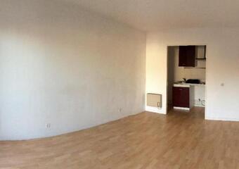 Location Appartement 2 pièces 36m² Douai (59500) - photo