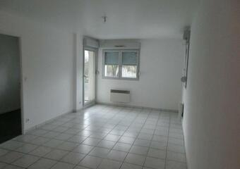 Vente Appartement 2 pièces Douai (59500) - Photo 1